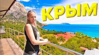 Крым Новый Свет отдых у моря отель Рим Обзор и цены на Отдых в Крыму 2021