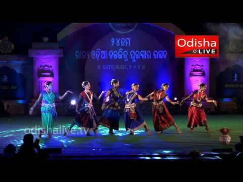 Padare Pada Chhanda - Video Song - Odisha State Film Awards
