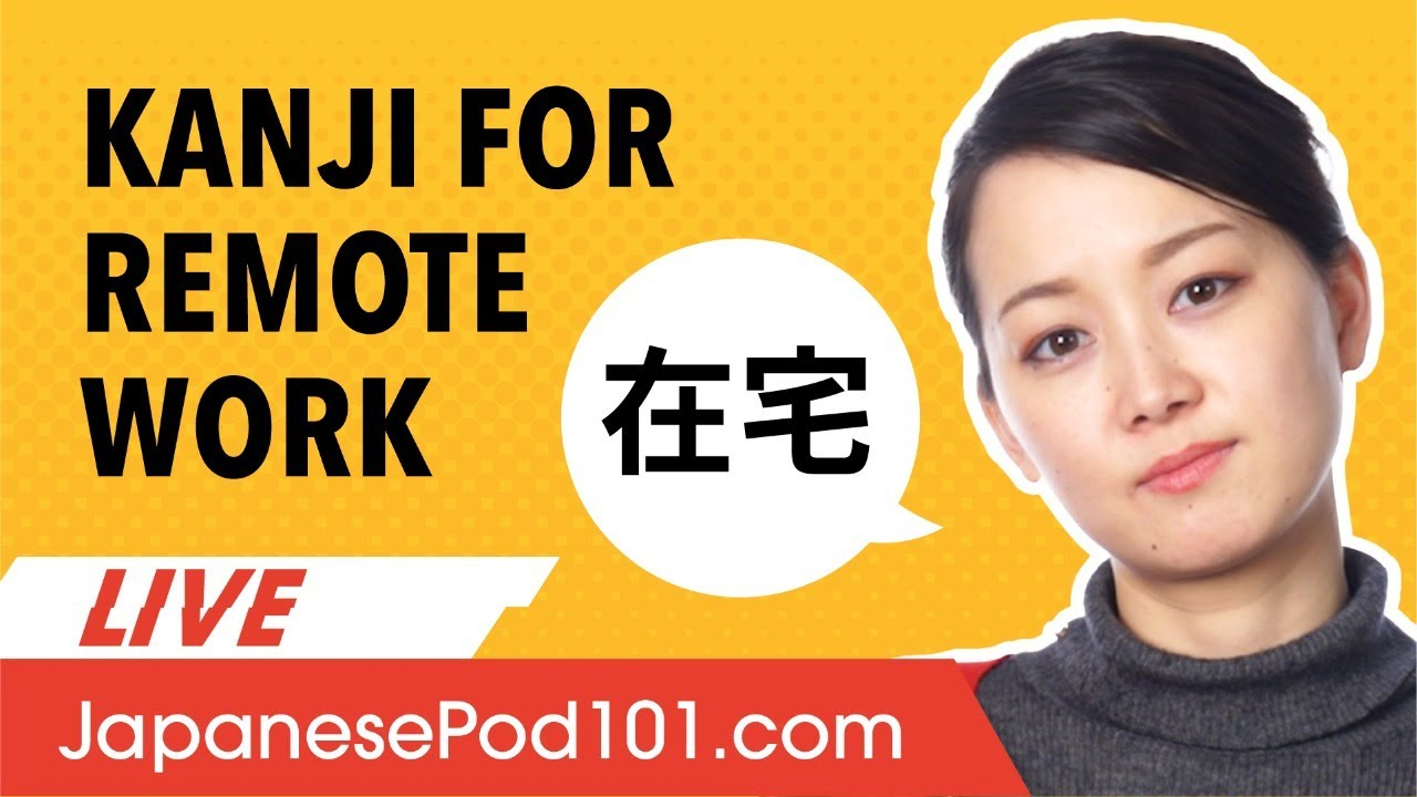 Japanese Kanji, Words and Expressions for Remote Work