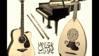 Ahwak - Asaal Music