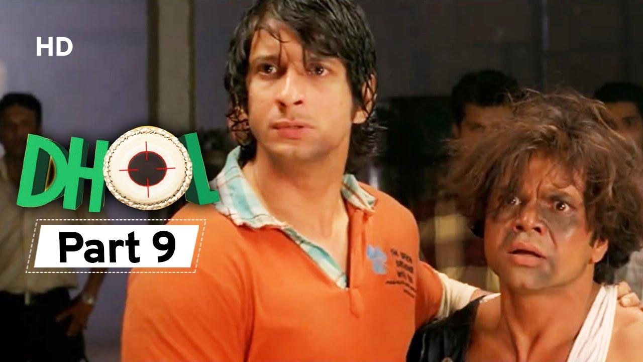 Download Dhol - Superhit Bollywood Comedy Movie - Part 9 - Rajpal Yadav - Sharman Joshi - Kunal Khemu