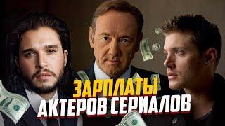 Сколько зарабатывают актеры сериала Универ?
