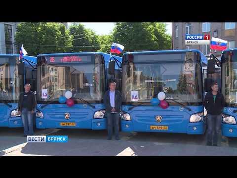 Брянский автопарк получил новые автобусы