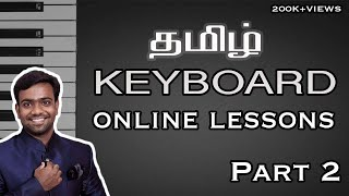 Tamil keyboard Online lessons- Part 2