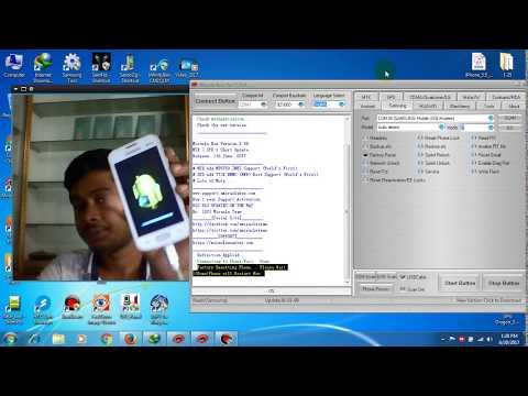 Repeat Read Pattern samsung phone by Hadji Brahim - You2Repeat