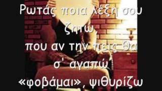 H agaph an einai auto / Nikos Ziogalas