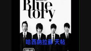 C.N Blue - I'm a loner 孤獨的人 中文空耳  씨엔블루-외톨이야 (I'm a loner)