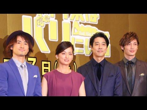 堤真一「公開できてよかった」尾野真千子らキャストが登場!映画「神様はバリにいる」ジャパンプレミア1 #Shinichi Tsutsumi #event