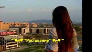 Кавказская любовь♥♥♥♥♥♥♥♥♥