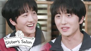 """[Sister's Salon Ep 3ㅣPreview] """"I'm the youngest in SF9 Chan Hee"""""""