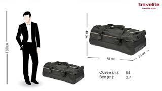Обзор дорожной сумки Travelite, серия Basics TL096337-01