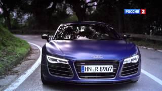 Тест-драйв Audi R8 V10 Plus 2014 // АвтоВести 97(Самый быстрый автомобиль за всю историю наших тестов - обновленный суперкар Audi R8 V10 Plus: 3,5 секунды до 100 км/ч!..., 2013-04-08T13:45:30.000Z)