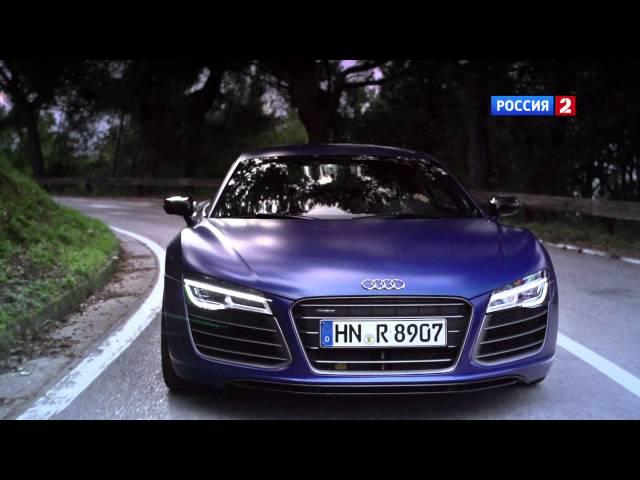 Тест-драйв Audi R8 V10 Plus 2014 // АвтоВести 97
