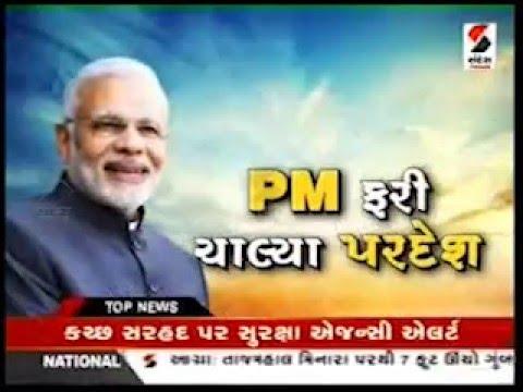 PM Narendra Modi Arrived Brussels to Attend India-EU Summit