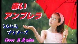 親愛なる皆さま。梅雨まっさかりですが、お元気でお過ごしでしょうか。 ...