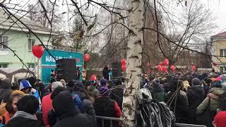 11 ноября 2017 г. Митинг Навального в Ижевске.