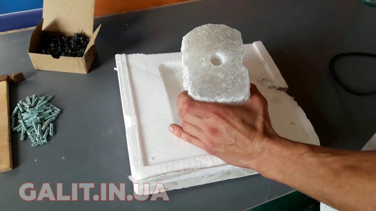Как своими руками сделать соляную