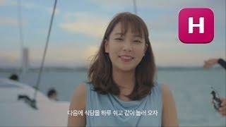 여행 중 엄마가 생각나는 순간 l 하나투어 모녀여행 CF (디지털 Full Ver.)