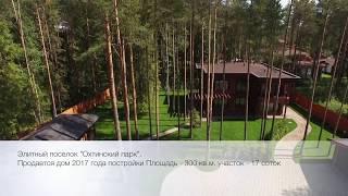 Продам дом в КП ''Охтинский парк''