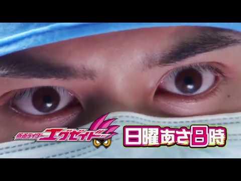 Kamen Rider EX-AID- Episode 38 PREVIEW (English Subs)