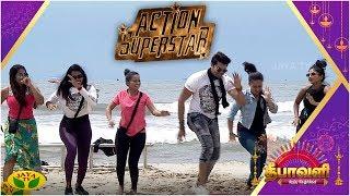 Action Super Star-Jaya tv Show