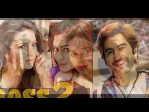 Allah Meherban Dj Song    Boss 2    Jeet Nusrat Faria Audio