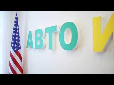 CAROMOTO Office in Ukraine (Kiev)