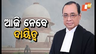 Justice Ranjan Gogoi to take charge as Chief Justice of India today