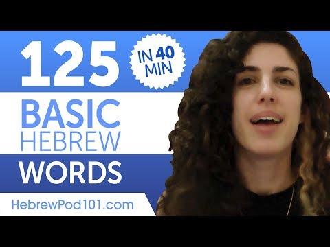 Learn 125 Beginner Hebrew Words! - Hebrew Vocabulary