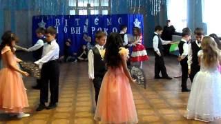 Танец королей танцуют ученики 3-Б 2014