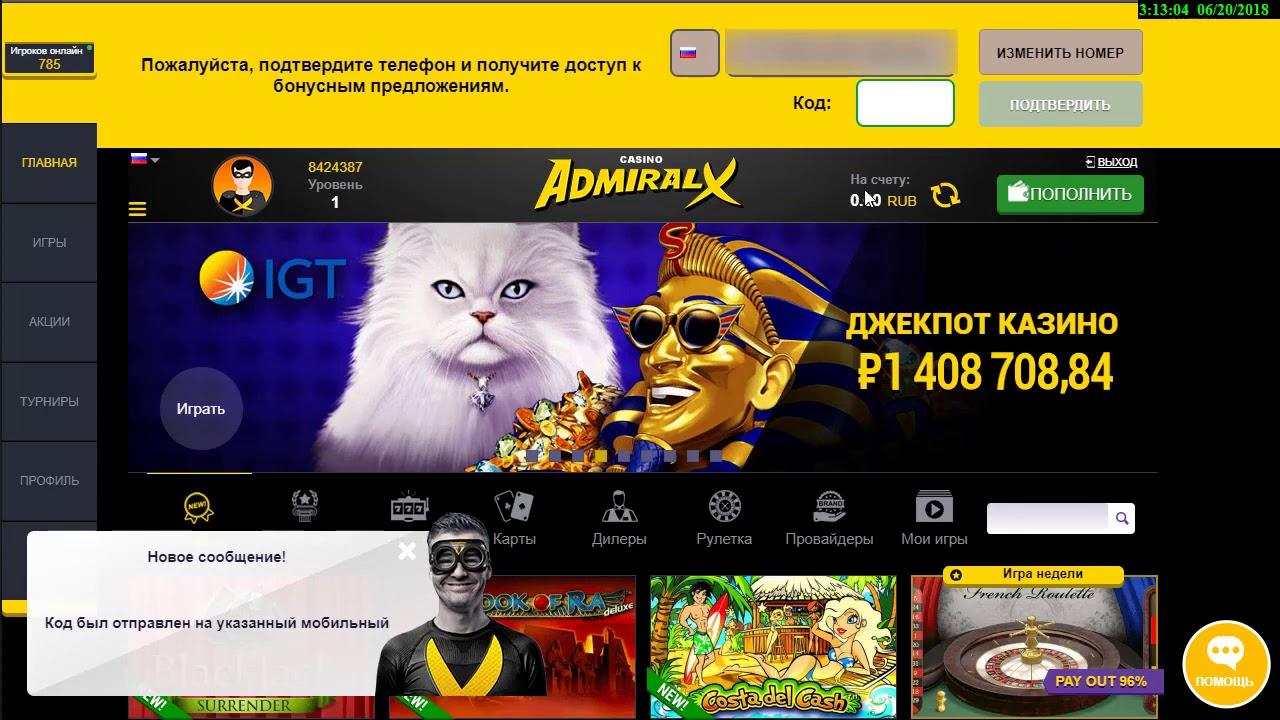 Адмирал х казино   загрузить приложение для игры на деньги