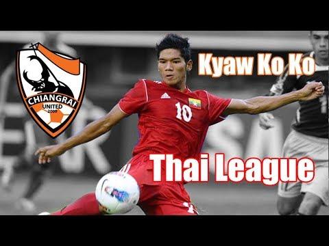 Kyaw Ko Ko Skills/Goals (คยอว์ โค โค ไทยลีกยินดีต้อนรับ)