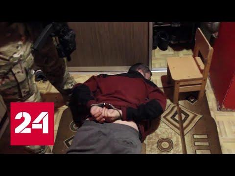 ФСБ сообщила о задержании террористов в трех регионах - Россия 24