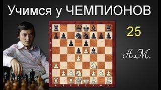 Анатолий КАРПОВ! Задушил противника в Каро-Канне, словно УДАВ-кролика!