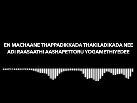 Minnaminnikkumkaraoke with lyrics