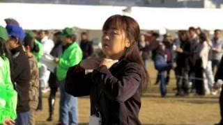 平成22年11月20日21日撮影 富久美姫号-浜名晴山荘 父犬 雅の力...