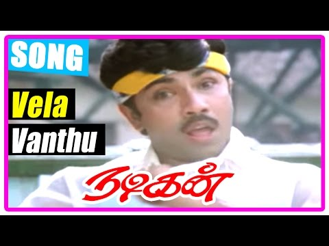 Nadigan Tamil Movie   Scenes   Sathyaraj Kushboo intro   Cassette with Kushboo   Vela Vanthu song