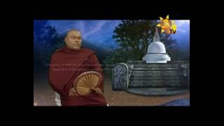 Sadhaham Ras - 25th September 2016