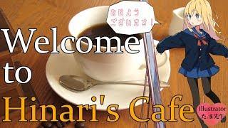 [LIVE] 【セーラー服を着て】第13回JDガチメイドがコーヒーを淹れる配信【寒さをしのぐ】