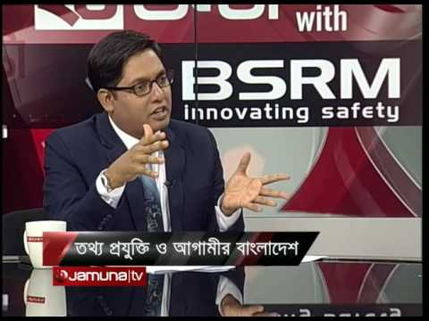 Information and Communication Technology and Future Bangladesh