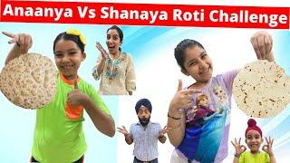 Anaanya Vs Shanaya Roti Challenge | RS 1313 VLOGS | Ramneek Singh 1313