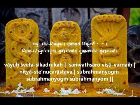 Sarpa Suktam