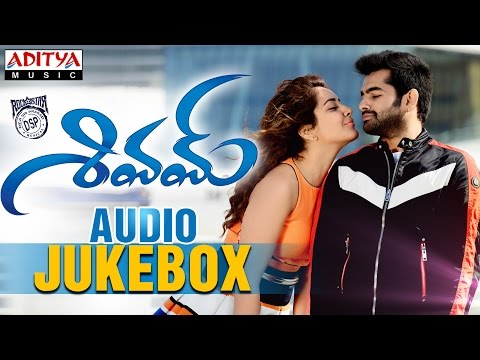 Shivam Telugu Movie || Full Songs Jukebox || Ram, Rashi Khanna, Devi Sri Prasad