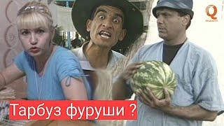 Махфилоро - Тарбуз фуруш