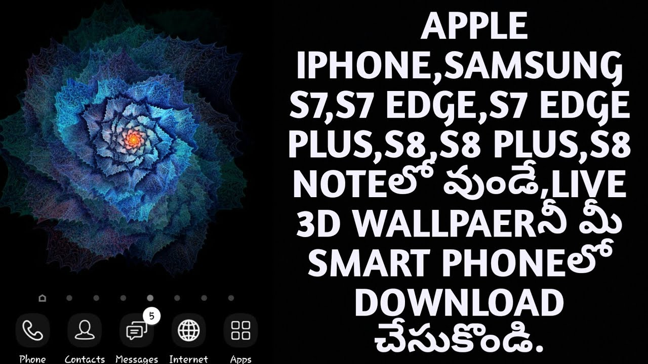 3d Wallpaper For Andriod Telugu Apple Iphonesamsung S Series And