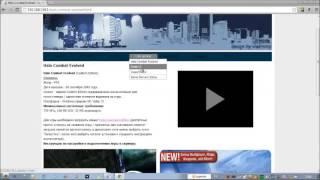 Как создать свой собственный сайт сервер Урок 1(Как создать свой собственный сайт-сервер. Урок номер 1. Руководство по тому, с чего следует начать, при желан..., 2012-12-03T05:34:35.000Z)
