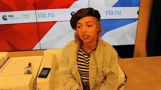 Натали Юра