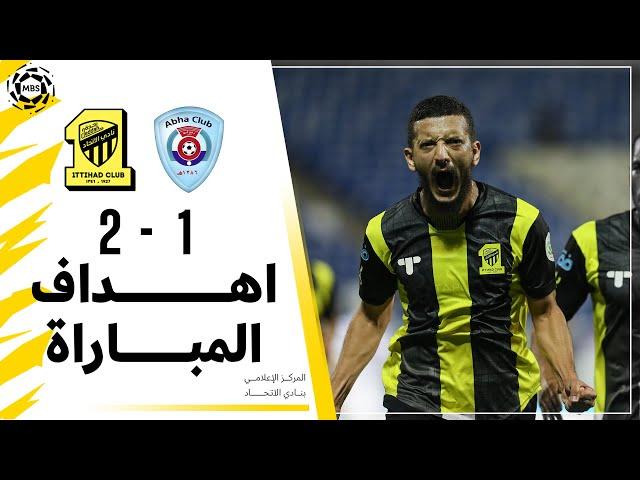 أهداف مباراة الاتحاد 2 × 1 أبها دوري كأس الأمير محمد بن سلمان الجولة 28 تعليق عيسى الحربين