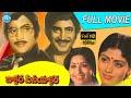 Doctor Cine Actor Full Movie | Krishna, Jayasudha | Vijaya Nirmala || Chakravarthy