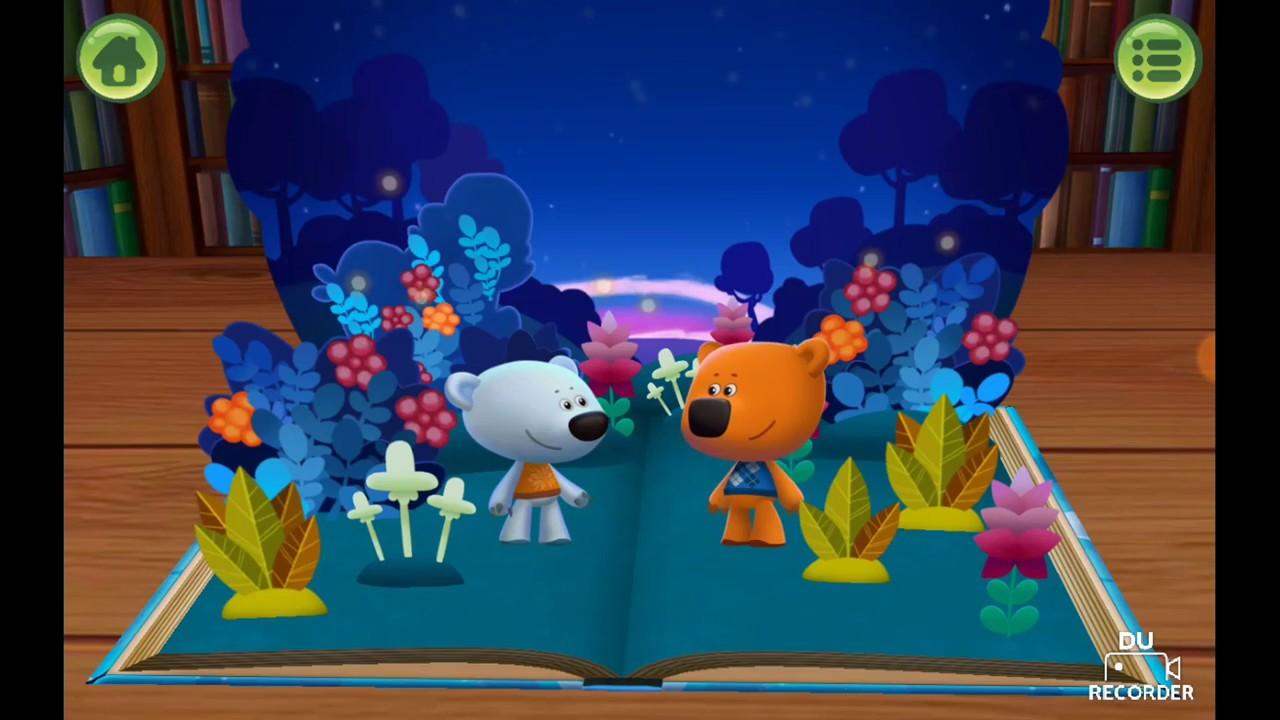 Мими мишки звездное небо - мультик игра для детей mimi ...